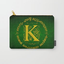Joshua 24:15 - (Gold on Green) Monogram K Carry-All Pouch