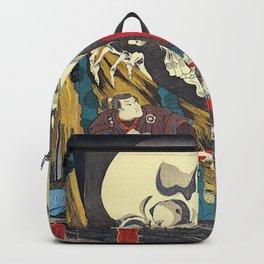 Utagawa Kuniyoshi Takiyasha The Witch Backpack
