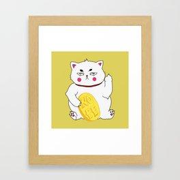 Maneki-nope Framed Art Print