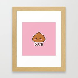Happy poop Framed Art Print