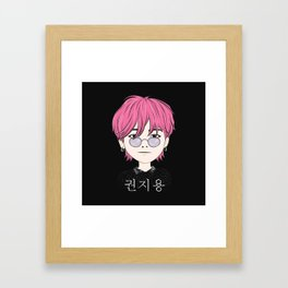 G-Dragon Cartoon Black Framed Art Print