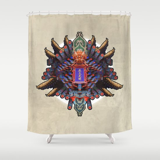 MIXING OF CHINESE FORM (01-fever) Shower Curtain