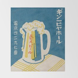 Vintage Japanese Beer Mug Throw Blanket
