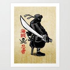 Debate Over: Pirates vs. Ninjas Art Print