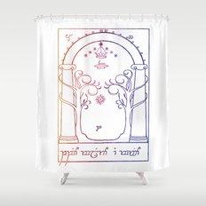speak friend and enter in elvish Shower Curtain