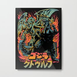 Clash of Gods: Remake Metal Print