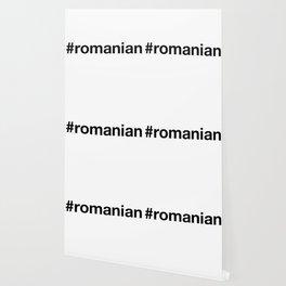 ROMANIA Wallpaper