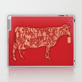 Milk Factory Cow Laptop & iPad Skin