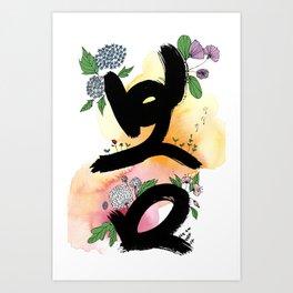 2014 Spring  Art Print