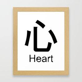 Heart Japanese Writing Logo Icon Framed Art Print