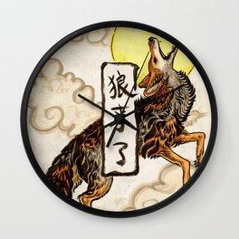 狼来了 Wall Clock
