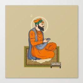 Sri Guru Angad Dev Ji Canvas Print