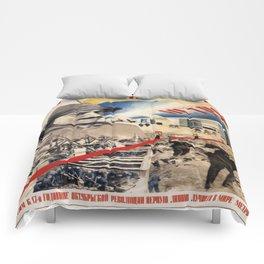 Vintage poster - Soviet Metro Comforters