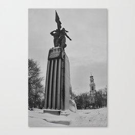 Ural Komsomol Canvas Print