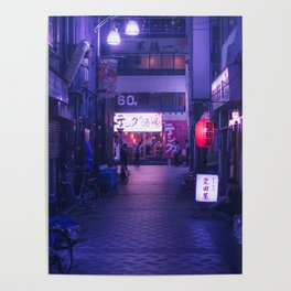 Purple alley in Tokyo Poster