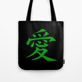 The word LOVE in Japanese Kanji Script - LOVE in an Asian / Oriental style writing. - Green on Black Tote Bag