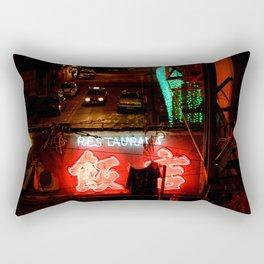 hong kong restaurant sign Rectangular Pillow