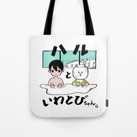 iwatobi Tote Bags featuring Bath time with Haru and Iwatobi-chan by No Probbies