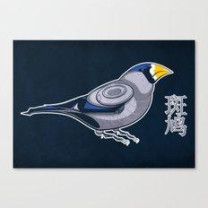 Ikaruga Canvas Print
