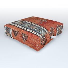 Bakhshaish Azerbaijan Northwest Persian Carpet Print Outdoor Floor Cushion
