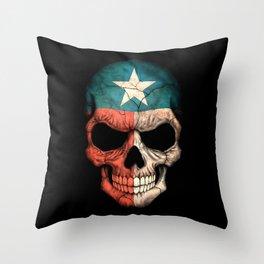 Dark Skull with Flag of Texas Throw Pillow
