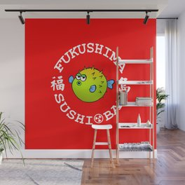 Sushi Bar (Red/White) Wall Mural