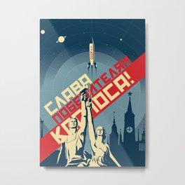 Retro Soviet poster Metal Print