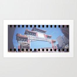 China Town Sprockets Art Print