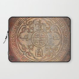 Antic Chinese Coin on Distressed Metallic Background Laptop Sleeve