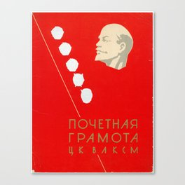 Lenin Canvas Print