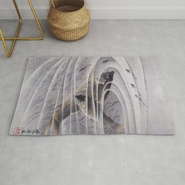 Carps - Digital Remastered Edition Rug