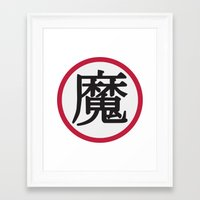 dragonball z Framed Art Prints featuring Demon Clan Insignia - Dragonball Z by Larsonary