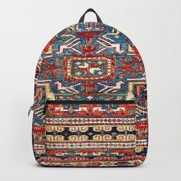 Kuba Sumakh Antique East Caucasus Rug Print Backpack