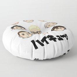 Haikyuu!! Floor Pillow
