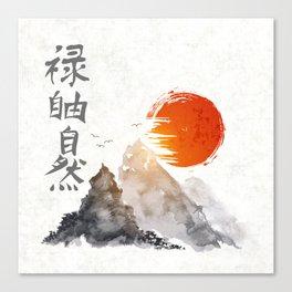 Japanese Landscape Art v6 Canvas Print