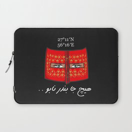 BND City Laptop Sleeve