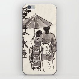Kasa (Umbrella) iPhone Skin
