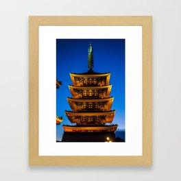 Asakusa Tower Framed Art Print