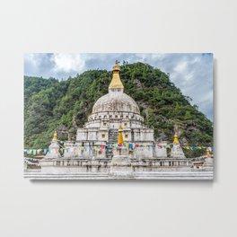 Chorten Kora - Eastern Bhutan Metal Print