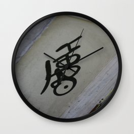 Urban Hero Wall Clock