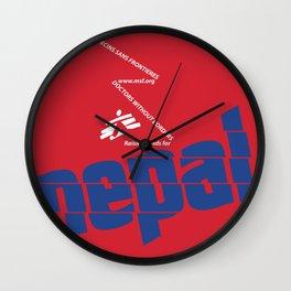 Nepal Aid Wall Clock