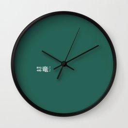 Eden Ryu4hd Wall Clock