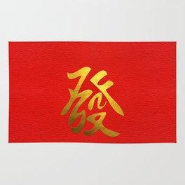 Golden Prosperity Feng Shui Symbol on Faux Leather Rug