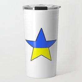 Flag of Ukraine 4 -Ukrainian,Україна, Ucrania,kiev,sevastopol Travel Mug