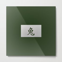 Chinese zodiac sign Rabbit green Metal Print