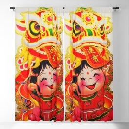 Chinese New Year #society6 #decor #buyart Blackout Curtain