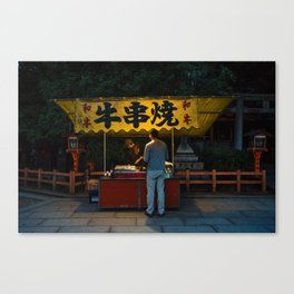 Buying Yakitori Canvas Print