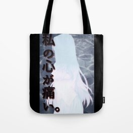 My Heart Hurts - Japanese Aesthetic Edit Tote Bag