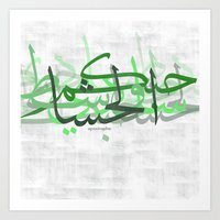 calligraphy Art Prints featuring calligraphy by apostrophe