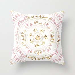 Kama Sutra Mandala Pink and Gold Throw Pillow